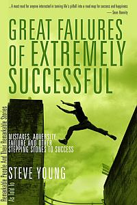 Great Failures Of The Extremely Successful
