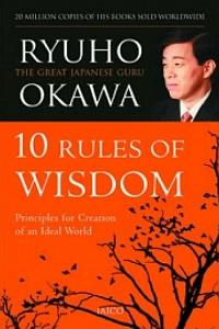10 Rules of Wisdom